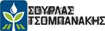 logo_agrofarsala